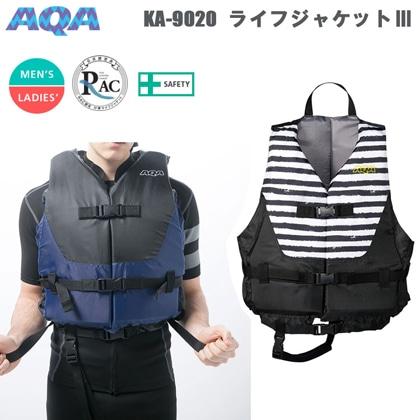 【AQA】KA-9020 LIFE JACKET(ライフジャケットIII) ブラックボーダー×ブラック (大人向け)【シュノーケリング用】 ブラックボーダー×ブラック M