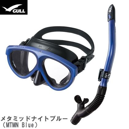 【GULL】マンティス5 ブラックシリコン + カナールドライSP シュノーケル2点セット【男性向け】 ブラストミッドナイトブルー