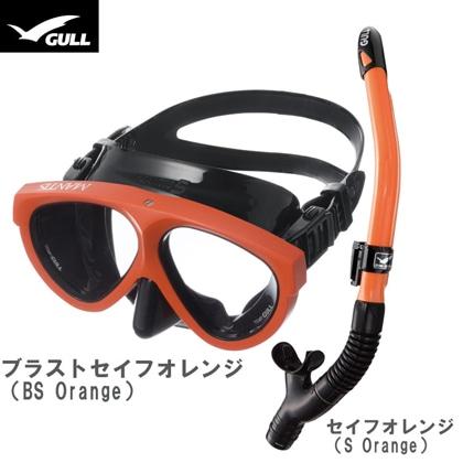 【GULL】マンティス5 ブラックシリコン + カナールドライSP シュノーケル2点セット【男性向け】 ブラストセイフオレンジ