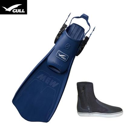 【GULL】MEW CYPHER ミュー・サイファー + ブーツ2点セット【ミッドナイトブルー】 24cm
