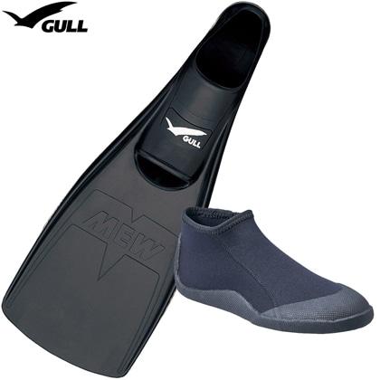 【GULL】MEW FIN (ミューフィン)+ FFショートブーツの2点セット[ブラック]【ダイビング用フィン】 24cm