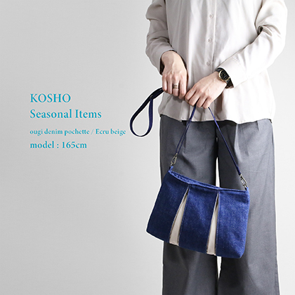 KOSHO ougi denim ポシェット 亜麻色 (エクリュベージュ)