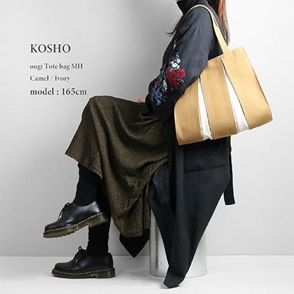 KOSHO ougi 帆布 トートバック MH 飴色/生成 (キャメル/アイボリー)