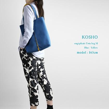KOSHO ougi pleats 帆布 トートバッグ M 納戸色/金色 (ブルー/イエロー)