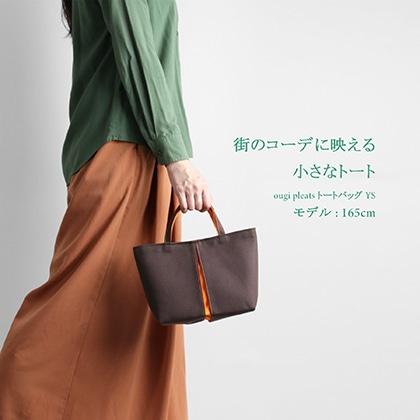 KOSHO ougi pleats 帆布 トートバッグ YS 焦茶色/橙色 (ブラウン/オレンジ)