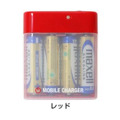 USB ポート付 乾電池式緊急充電器[BJ-USB1ARD]
