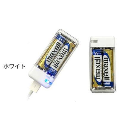 USB ポート付 乾電池式緊急充電器SLIMタイプ[BJ-USBSS WH]