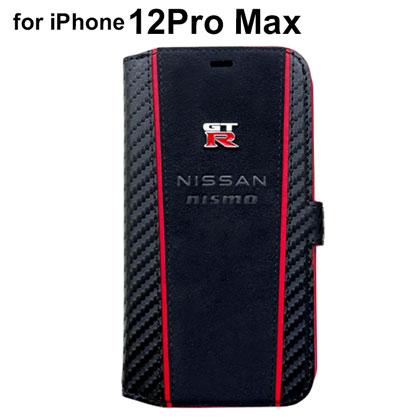 nismo GT-R アルカンターラ&カーボン調手帳型ケース for iPhone12 Pro Max [NM-P20L-B1]