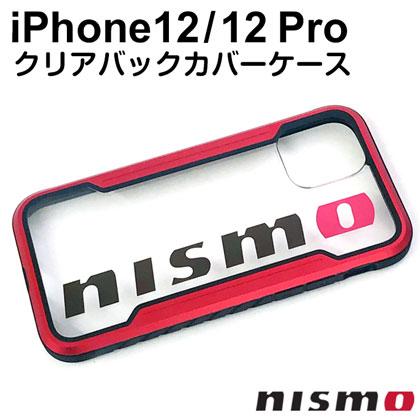 nismo ビックロゴクリアバックカバーケース for iPhone12/12 Pro [NM-P20M-PC1 RD]