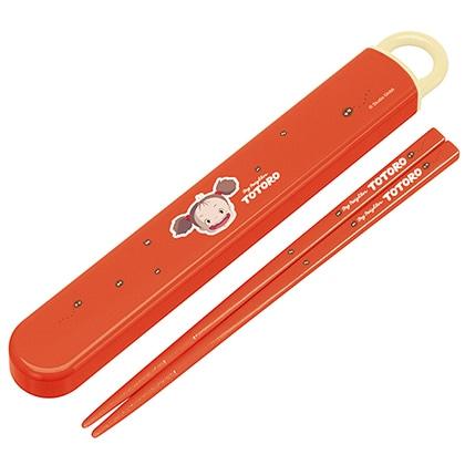 食洗機対応スライド式箸&箸箱セット となりのトトロ メイ ABS2AM