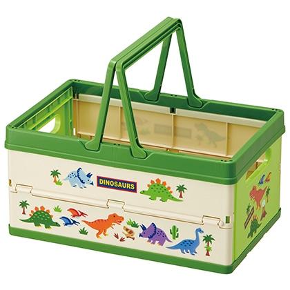 折りたたみ収納ボックス ディノサウルス