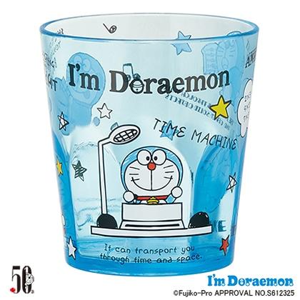 アクリルコップ I'm Doraemon ひみつ道具