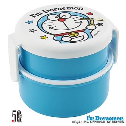丸型ランチボックス2段 I'm Doraemon ひみつ道具