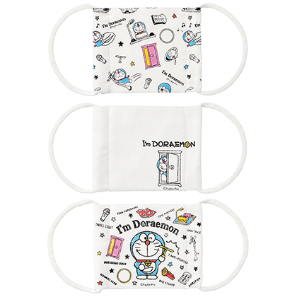 子供用ガーゼマスク3P I'm Doraemon ひみつ道具 MSKG1