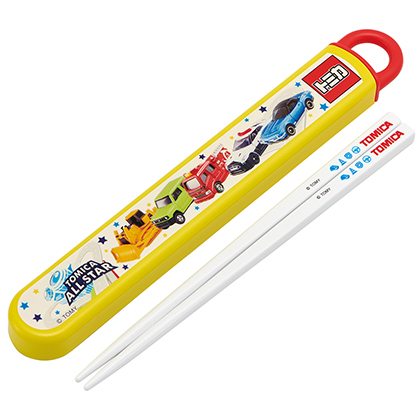 抗菌スライド式箸箱セット トミカ21