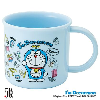 抗菌食洗機対応プラコップ I'm Doraemon ぬいぐるみいっぱい