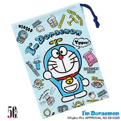 コップ袋 I'm Doraemon ぬいぐるみいっぱい