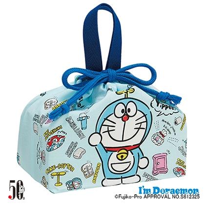 ランチ巾着 I'm Doraemon ぬいぐるみいっぱい