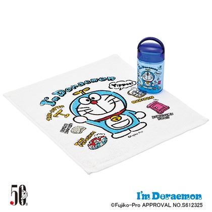 ケース付おしぼりセット I'm Doraemon ぬいぐるみいっぱい