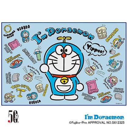 レジャーシート(S) I'm Doraemon ぬいぐるみいっぱい