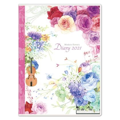 DY−11 2021版手帳モダンフラワー 楽器 A6