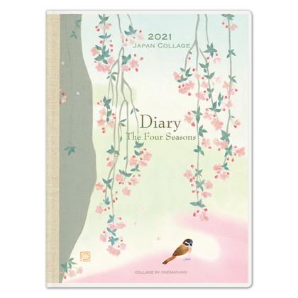 DY−16 2021版手帳コラージュ 枝垂桜 A6