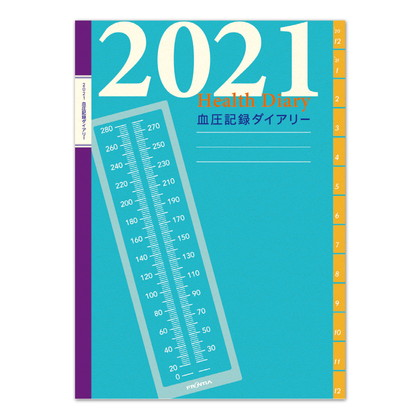 DY−28 2021版手帳血圧記録ダイアリー B5