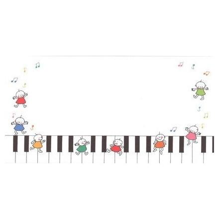 EV−353封筒 Quu ピアノ