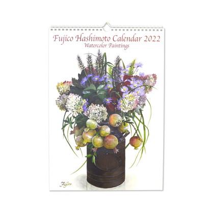 CAL−046  2022年版カレンダー 橋本不二子 カキコミ L