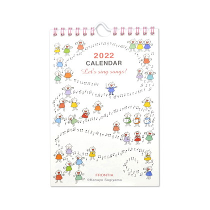 CAL−065  2022年版カレンダー Quu ミュージック S