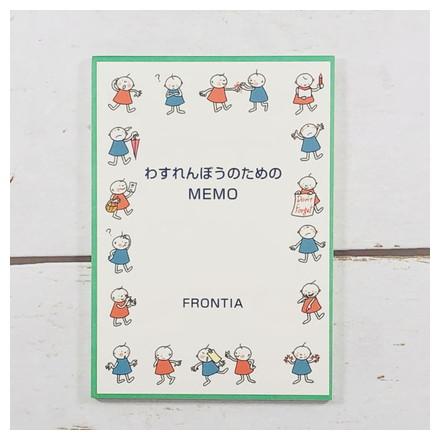 WP−047メモパッド わすれん坊のためのメモ