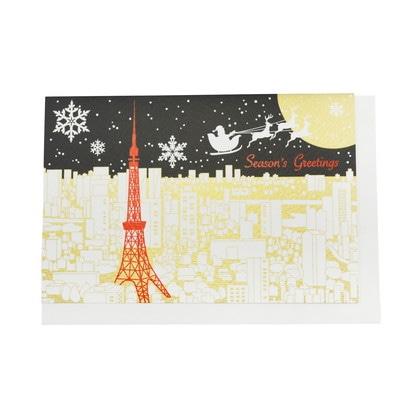 JXCD−116シルク印刷クリスマスカード 東京タワー月とサンタ