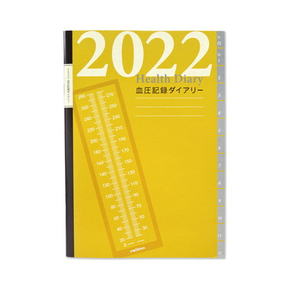 DY−052  2022年版手帳 ケツアツキロクダイアリー B5