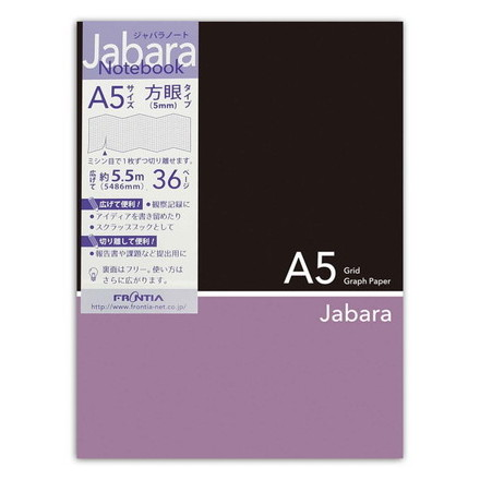 CHO−041A5ジャバラノート black×purple  5ミリ方眼