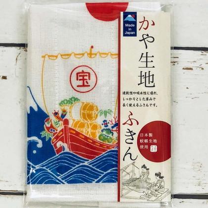 FKN−005かや生地ふきん 富士山と宝船と鯛