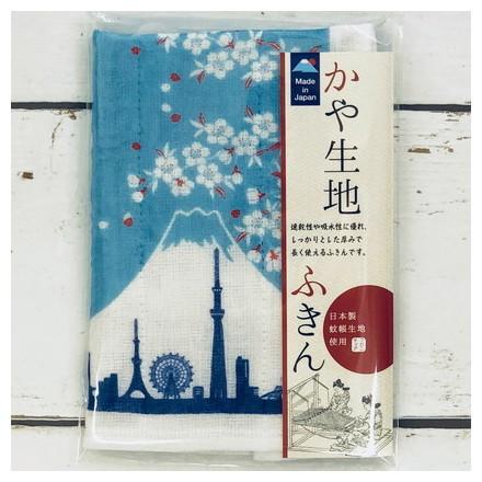 FKN−006かや生地ふきん 富士山と桜