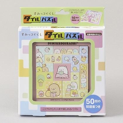 タイルパズル(すみっコぐらし)