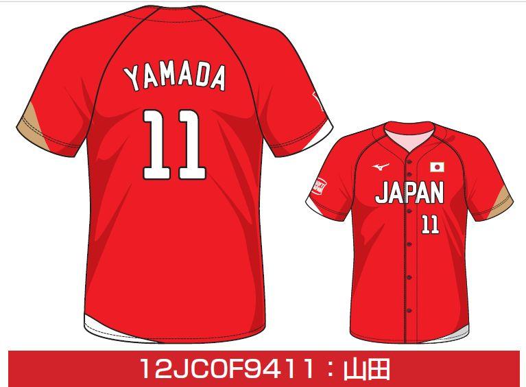 SOFT JAPANレプリカユニフォーム[ユニセックス] 番号/個人名あり (11/山田)