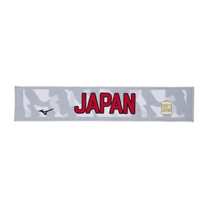 SOFT JAPANマフラータオル (SOFT JAPAN柄・ホワイト)