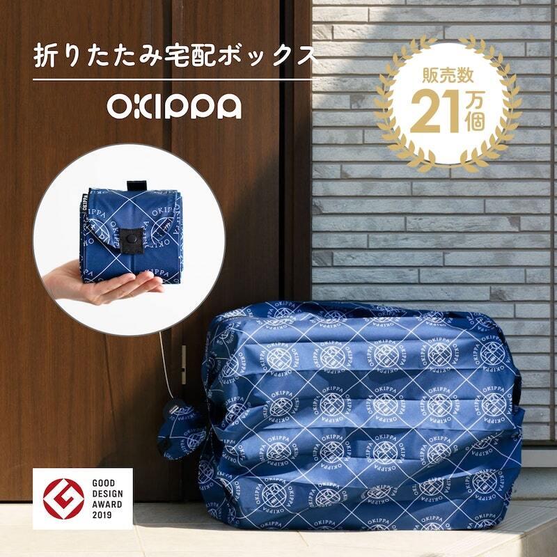 置き配バッグ OKIPPA(オキッパ)