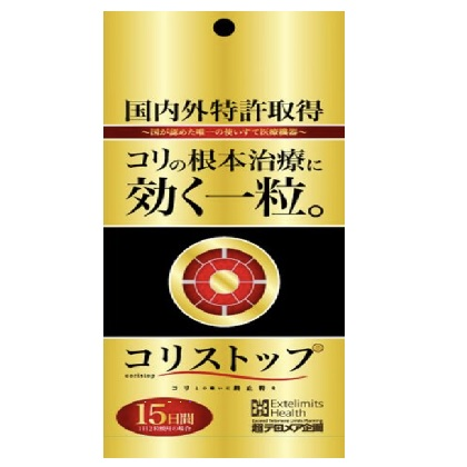 コリストップ (1袋10粒入×5袋)