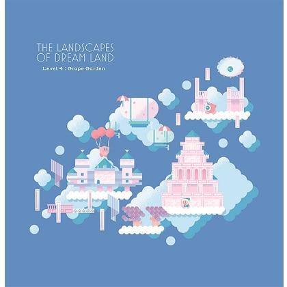 星のカービィ ザ・ランドスケープ・オブ・ドリームランド ハンドタオル/Lv.4グレープガーデン