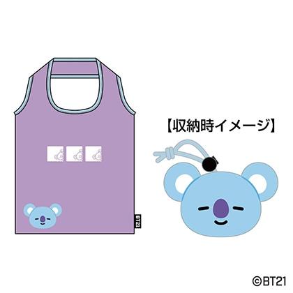 エコバッグ(1)KOYA