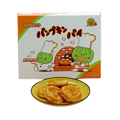JA大潟村 パンプキンパイ 20個 箱入