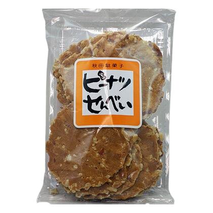 フジタ製菓 ピーナッツせんべい