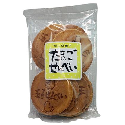 フジタ製菓 たまごせんべい