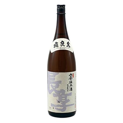 飛良泉本舗 山廃純米酒長享(ちょうきょう) 1.8L