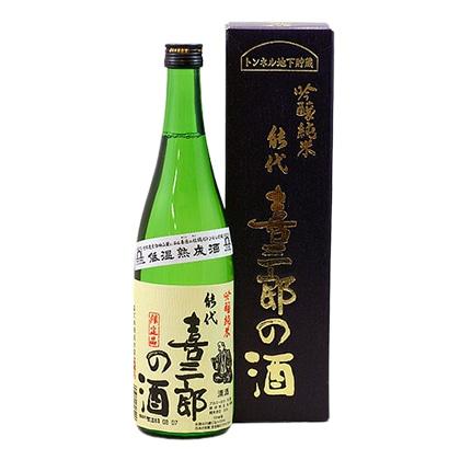 喜久水酒造純米吟醸 喜三郎の酒 720ml