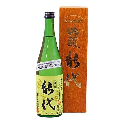 喜久水酒造 吟醸 能代 720ml