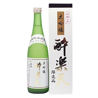 秋田酒造 大吟醸 酔楽天 720ml